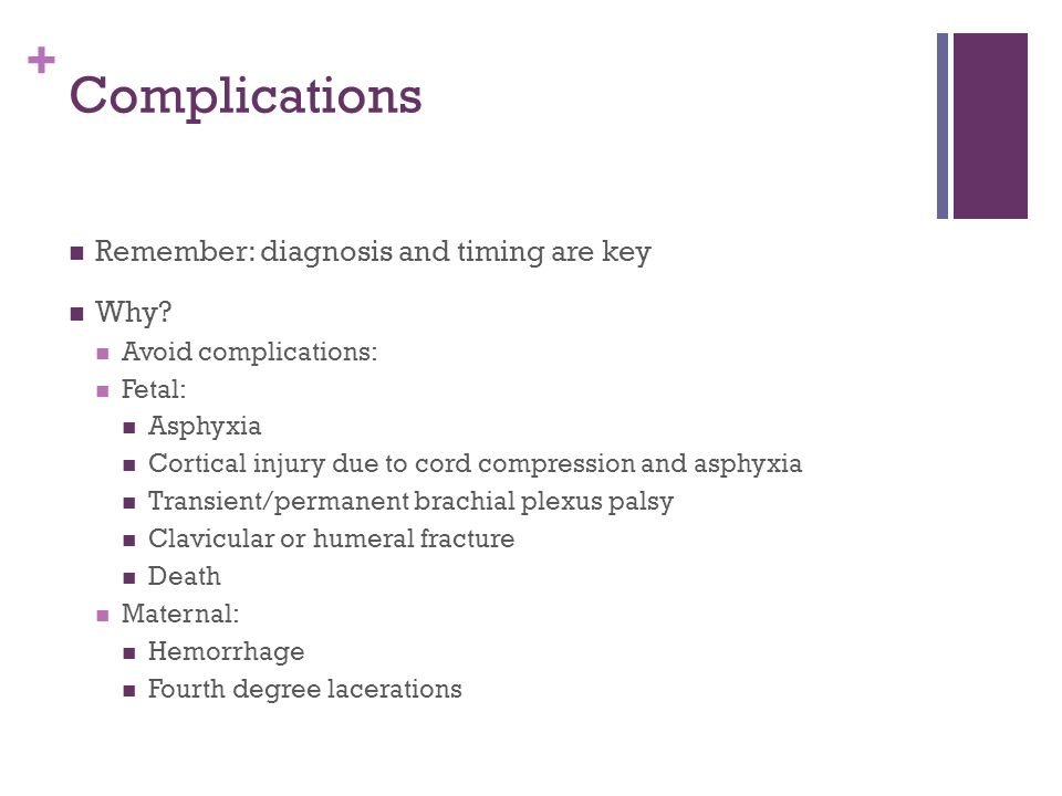Complications Remember: diagnosis and timing are key Why