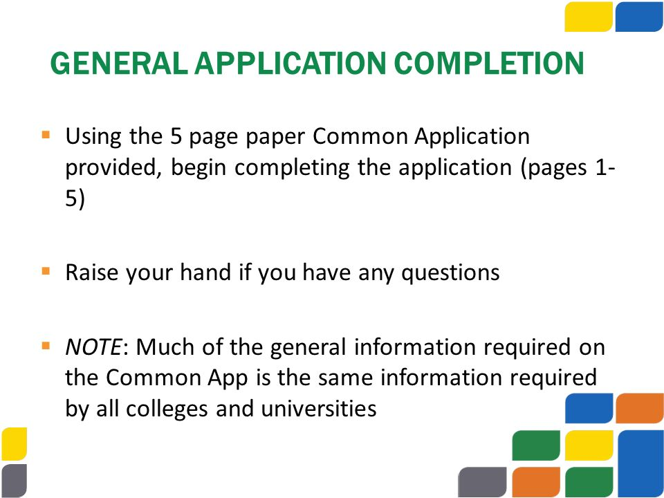 GENERAL APPLICATION COMPLETION