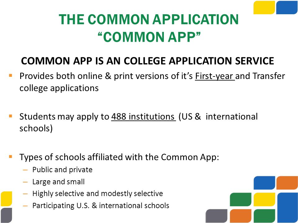 THE COMMON APPLICATION COMMON APP