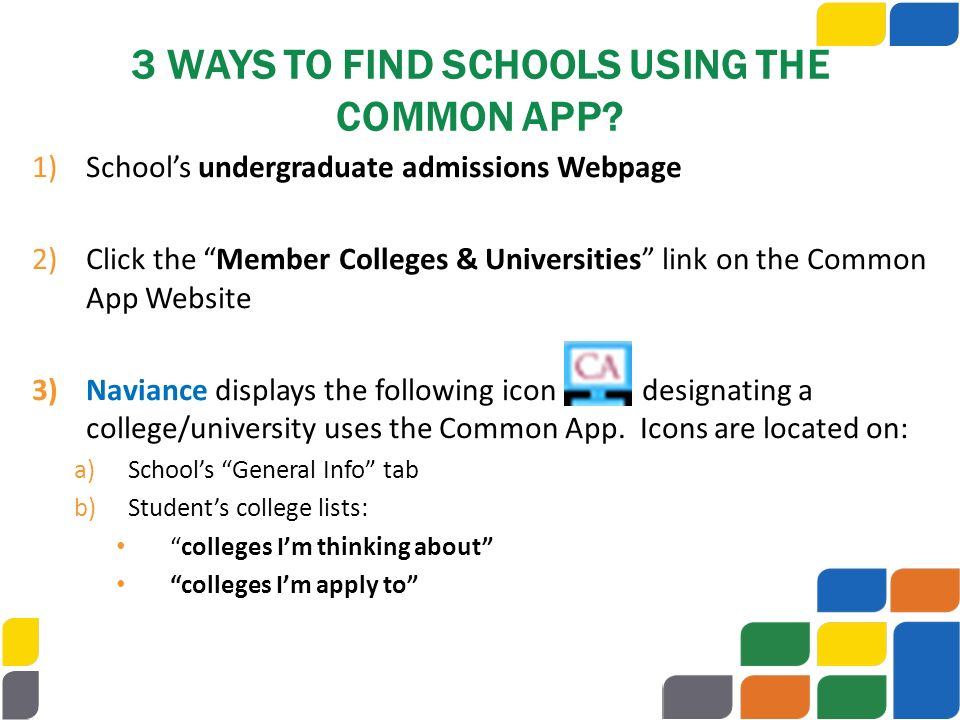 3 WAYS TO FIND SCHOOLS USING THE COMMON APP