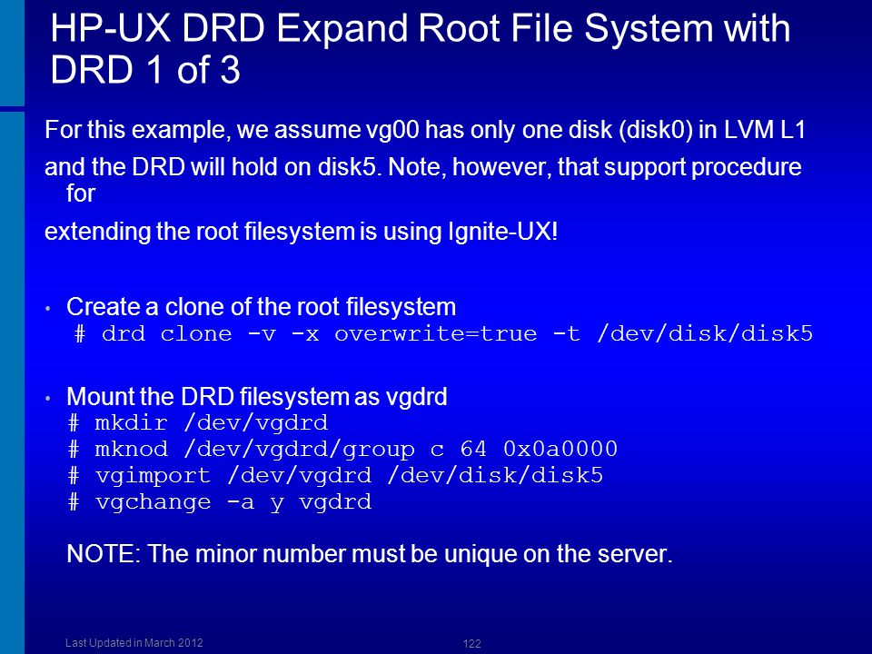 HP-UX DRD Expand Root File System with DRD 1 of 3