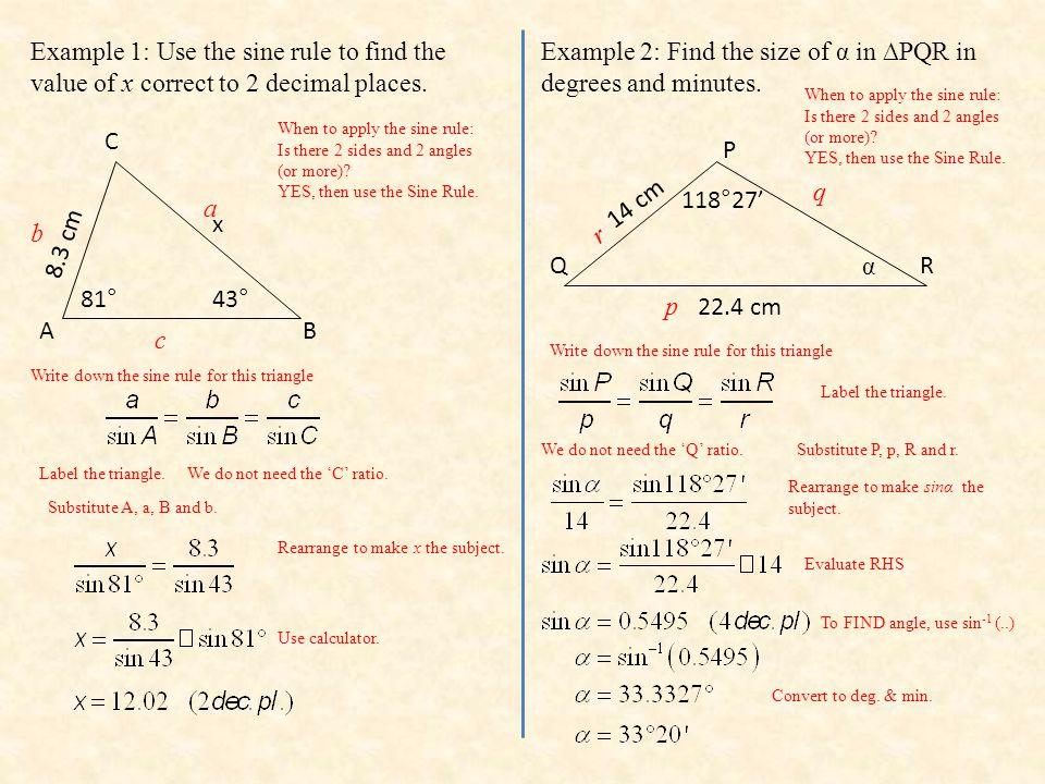 Trigonometry Sine Rule - ppt video online download