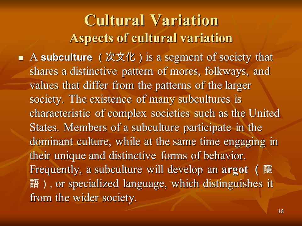 Cultural Variation Aspects of cultural variation