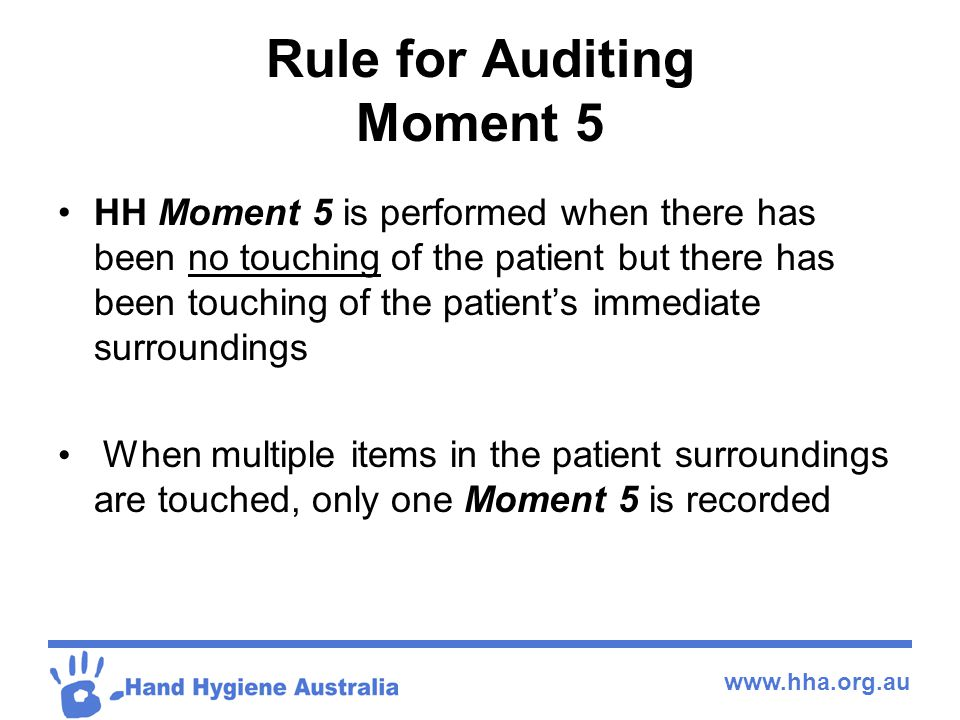 Rule for Auditing Moment 5