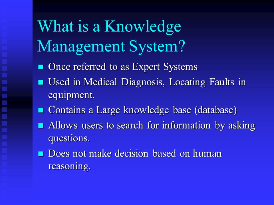What is a Knowledge Management System