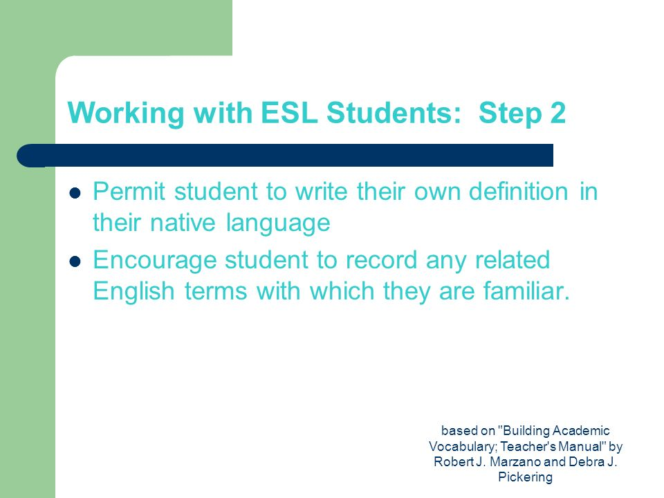 Working with ESL Students: Step 2