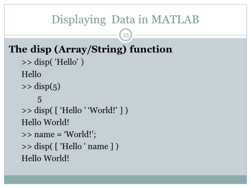Displaying Data in MATLAB