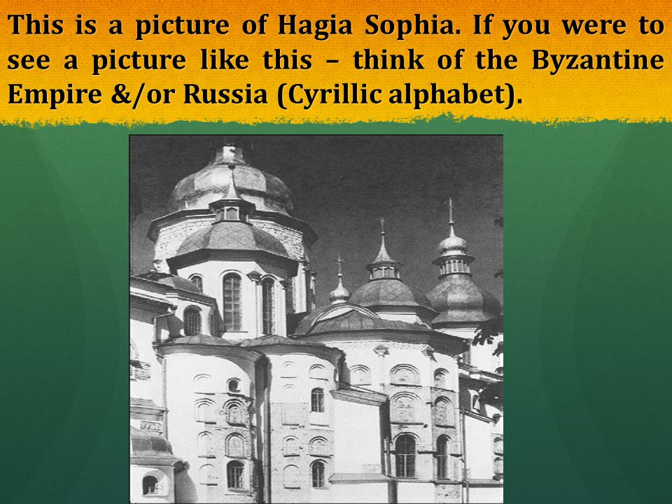 This is a picture of Hagia Sophia