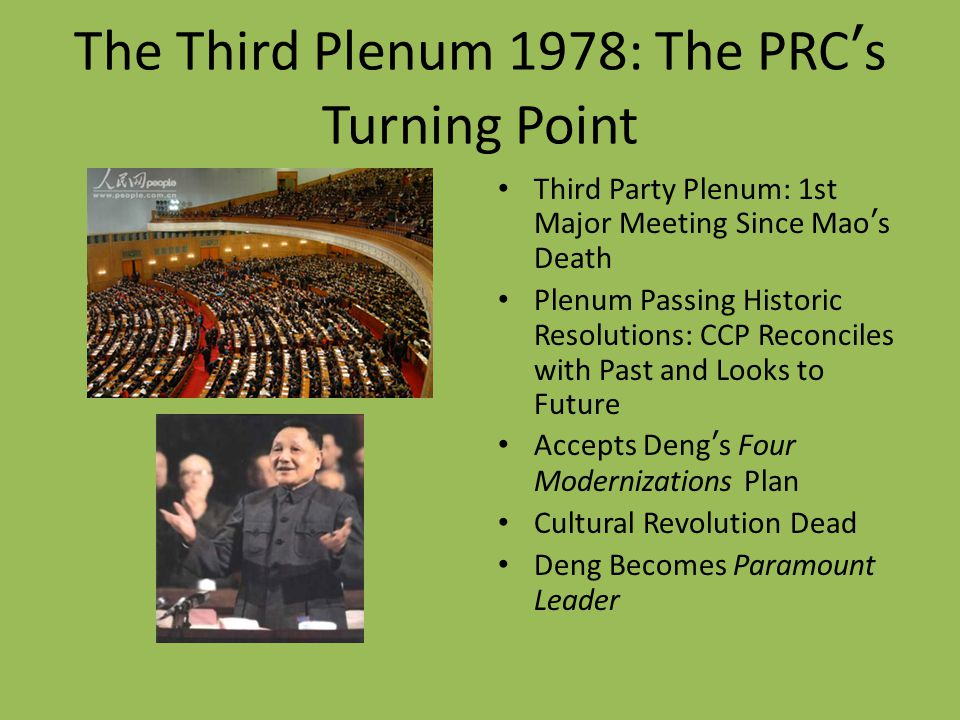 The Third Plenum 1978: The PRC's Turning Point
