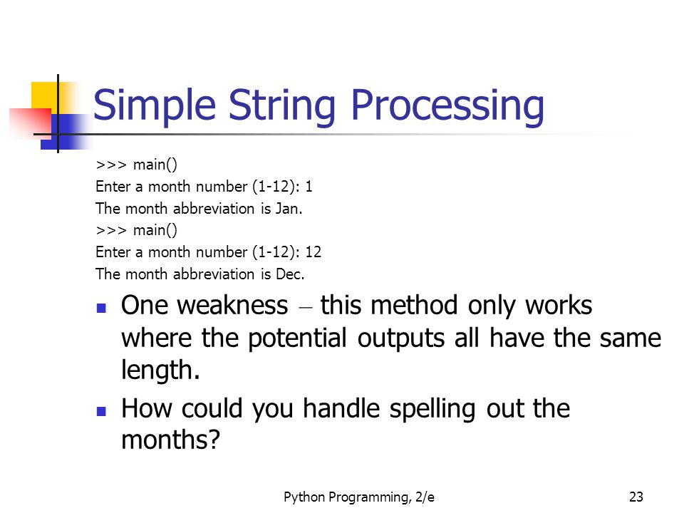 Simple String Processing