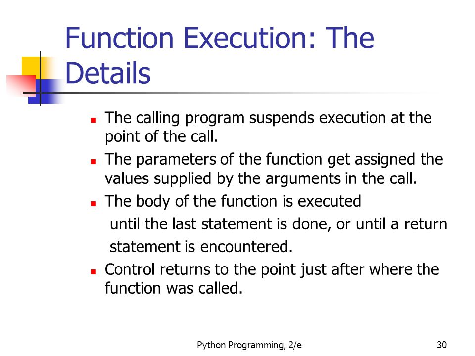 Function Execution: The Details