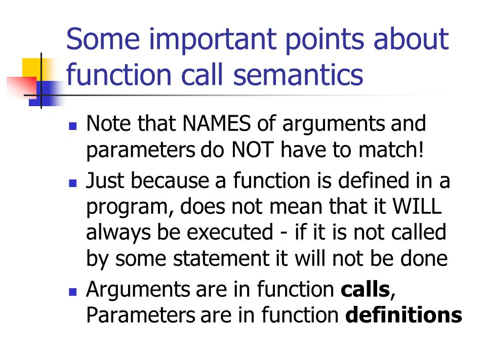 Some important points about function call semantics