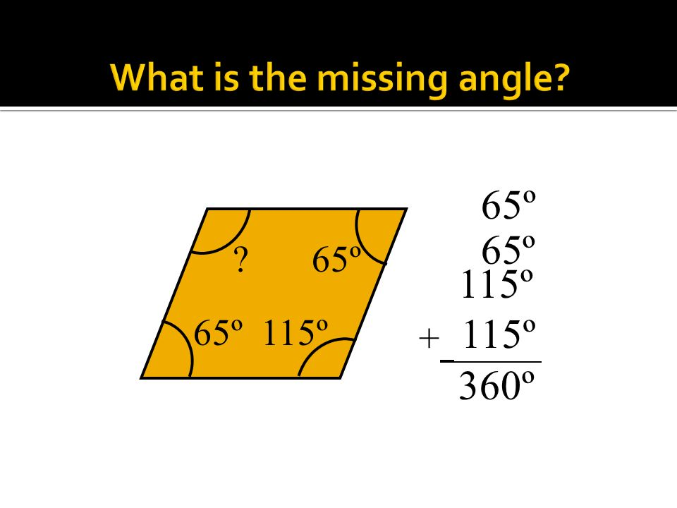 What is the missing angle