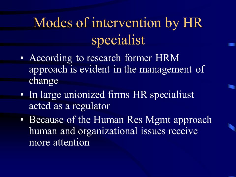Modes of intervention by HR specialist