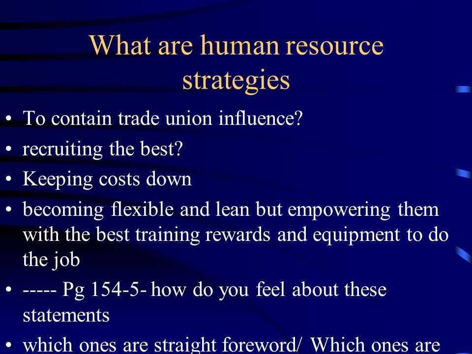 What are human resource strategies
