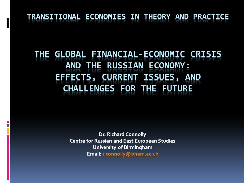 TRANSITIONAL ECONOMIES IN THEORY AND PRACTICE