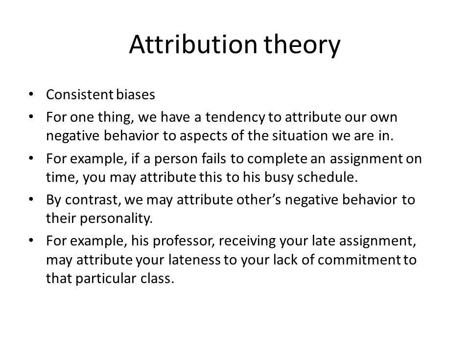 Attribution theory Consistent biases