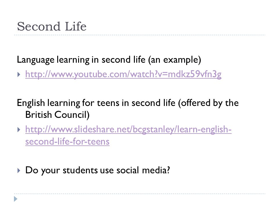 Second Life Language learning in second life (an example)