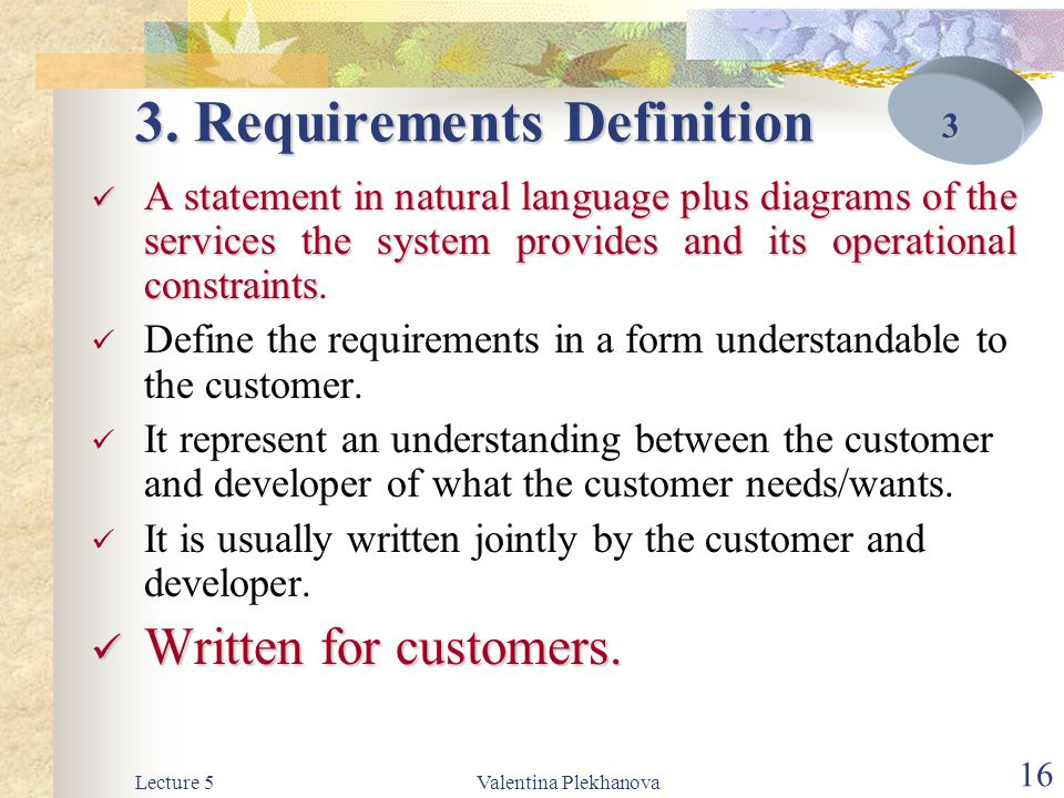 3. Requirements Definition