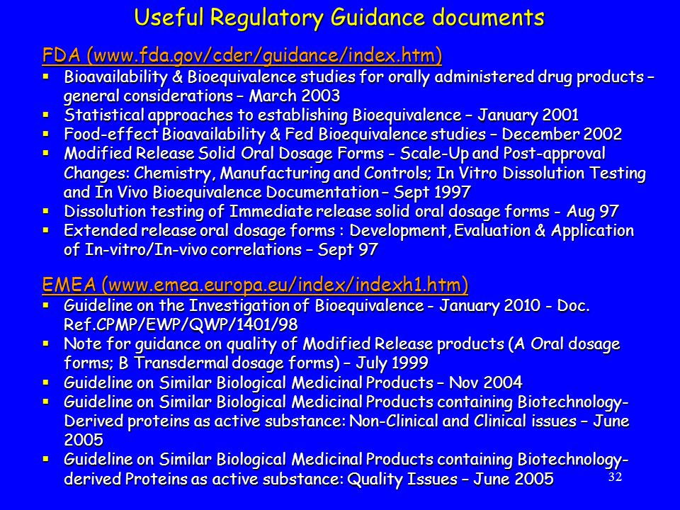 Useful Regulatory Guidance documents