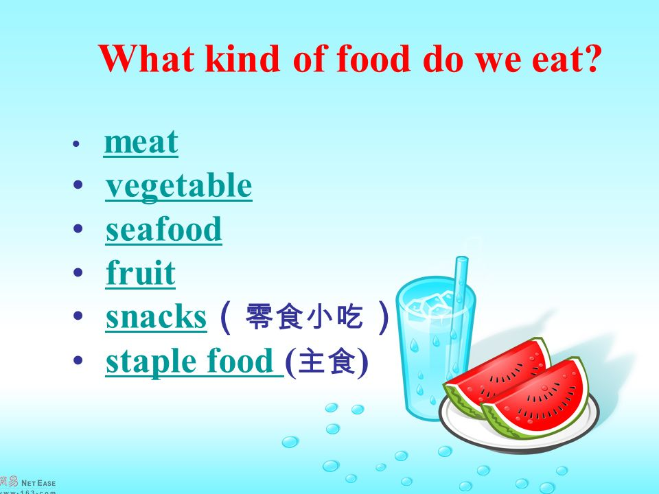 What kind of food do we eat