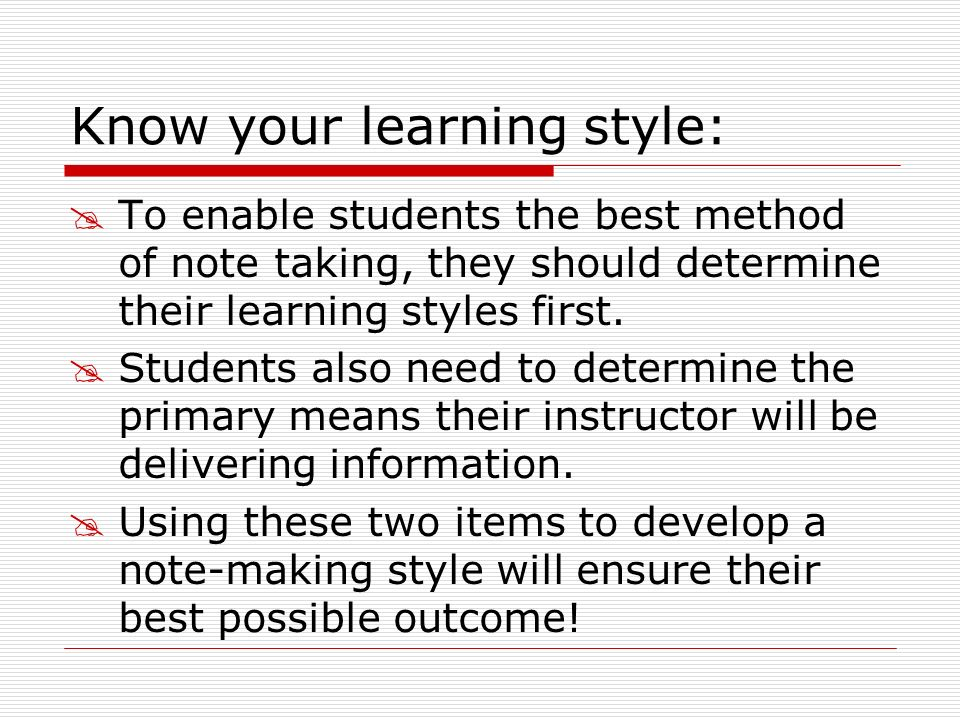 Know your learning style: