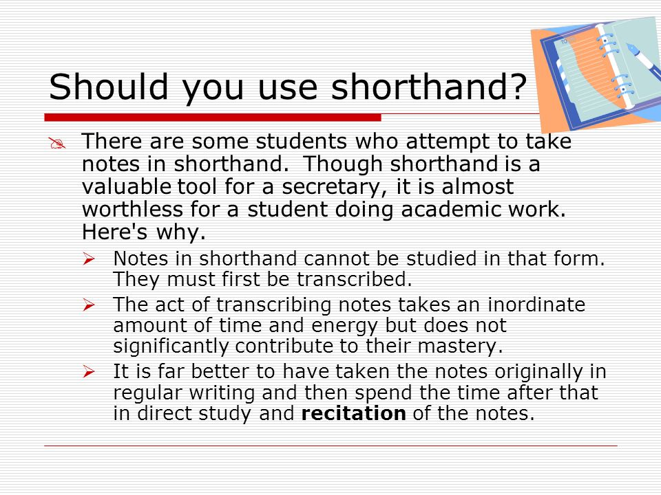 Should you use shorthand