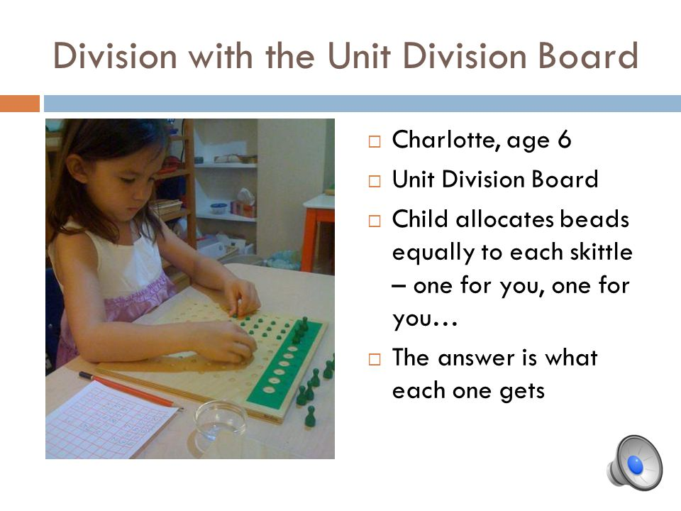 Division with the Unit Division Board