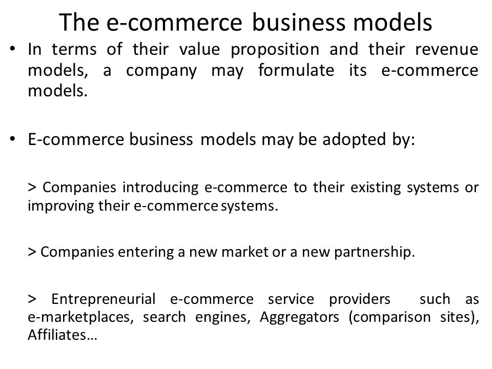 The e-commerce business models