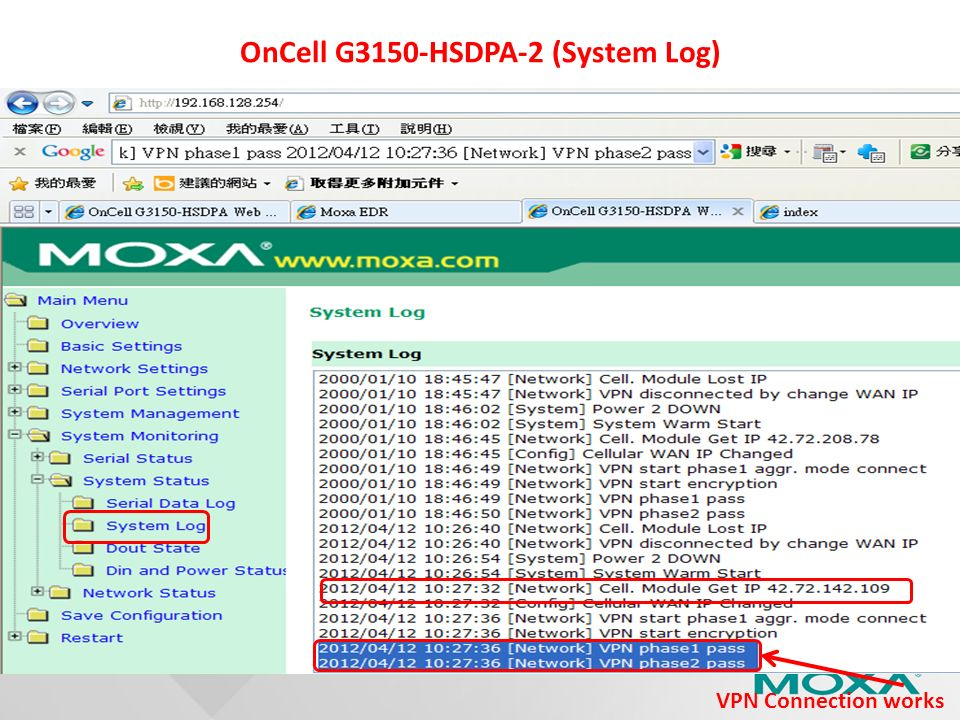 OnCell G3150-HSDPA-2 (System Log)