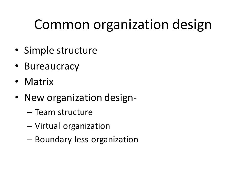 Common organization design