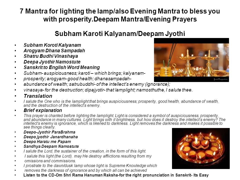 7 Mantra for lighting the lamp/also Evening Mantra to bless you with prosperity.Deepam Mantra/Evening Prayers Subham Karoti Kalyanam/Deepam Jyothi