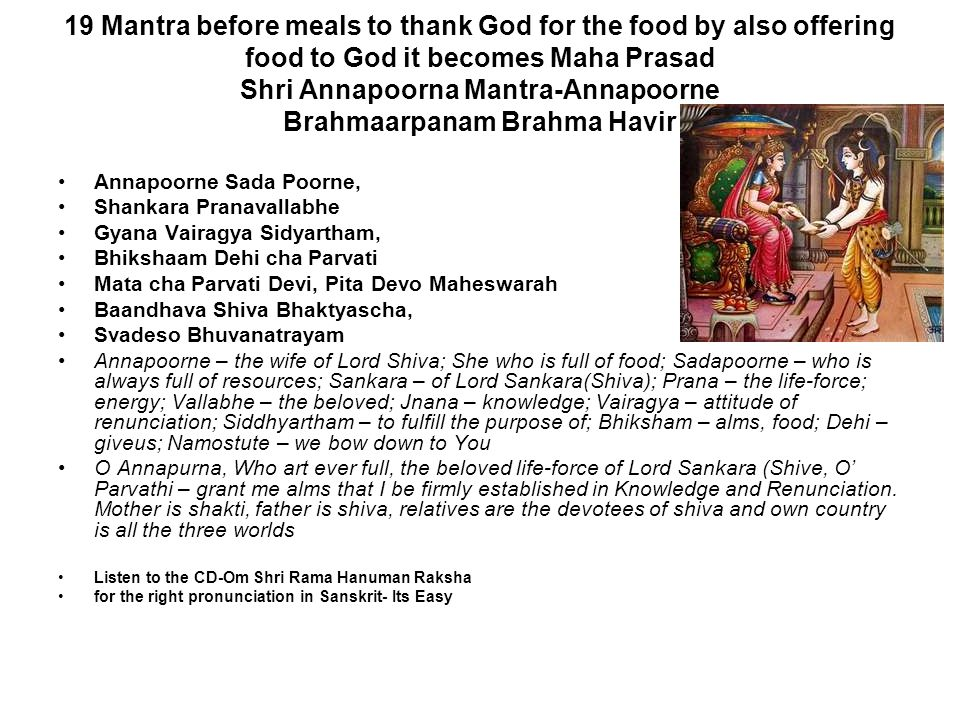 19 Mantra before meals to thank God for the food by also offering food to God it becomes Maha Prasad Shri Annapoorna Mantra-Annapoorne Brahmaarpanam Brahma Havir