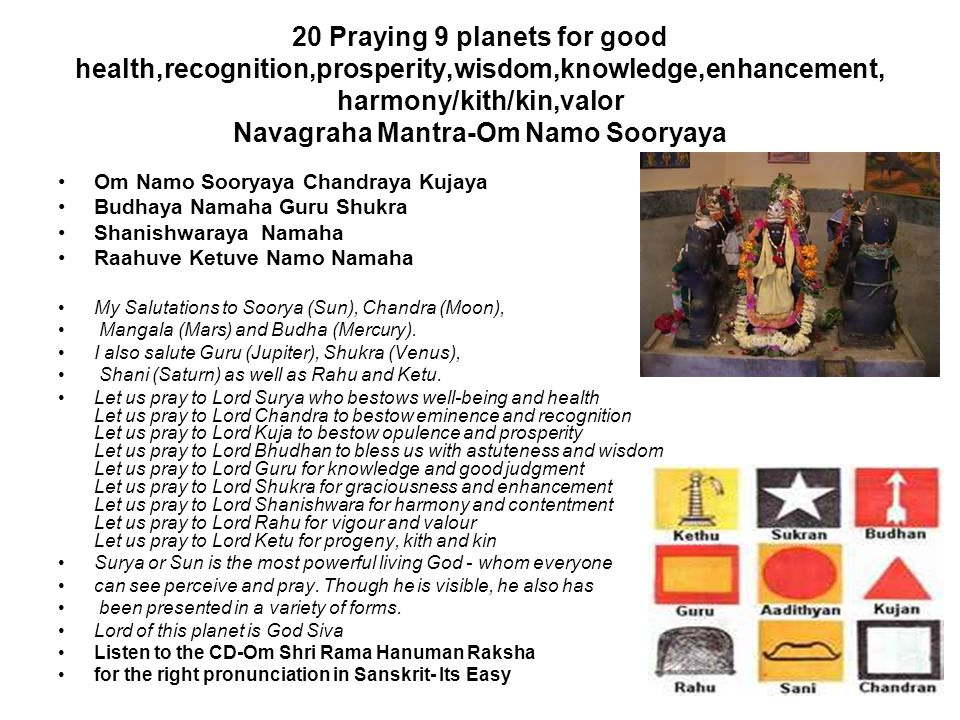 20 Praying 9 planets for good health,recognition,prosperity,wisdom,knowledge,enhancement, harmony/kith/kin,valor Navagraha Mantra-Om Namo Sooryaya