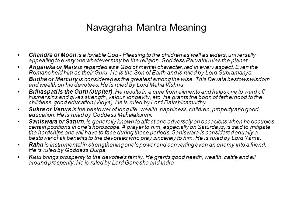 Navagraha Mantra Meaning