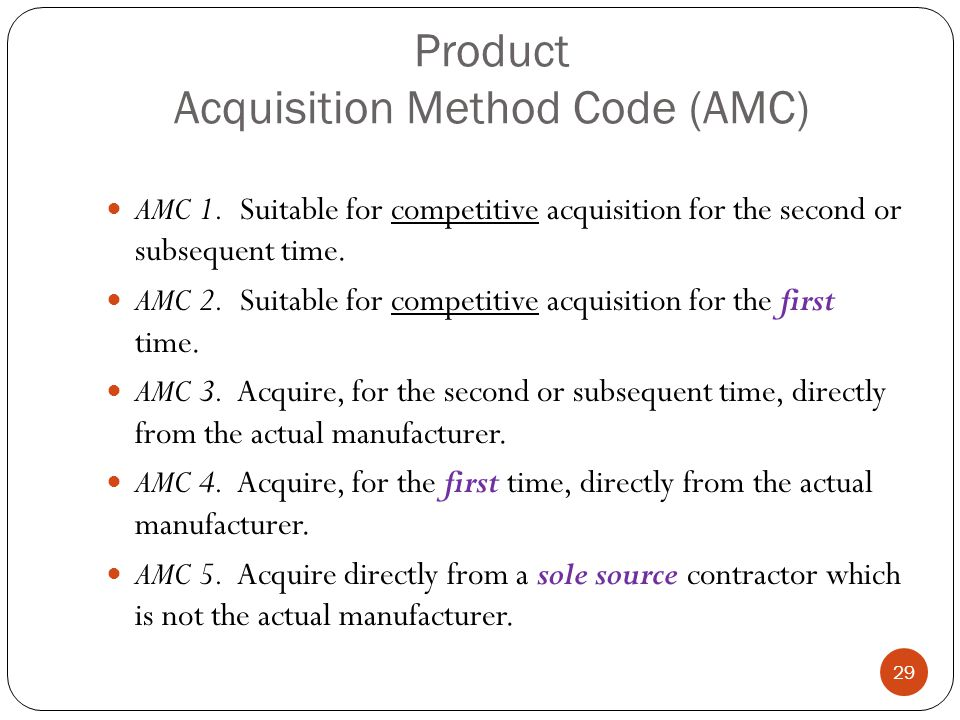 Product Acquisition Method Code (AMC)