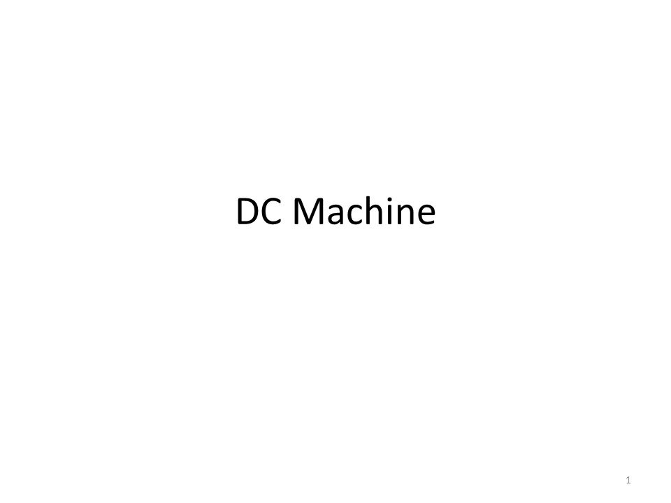 DC Machine
