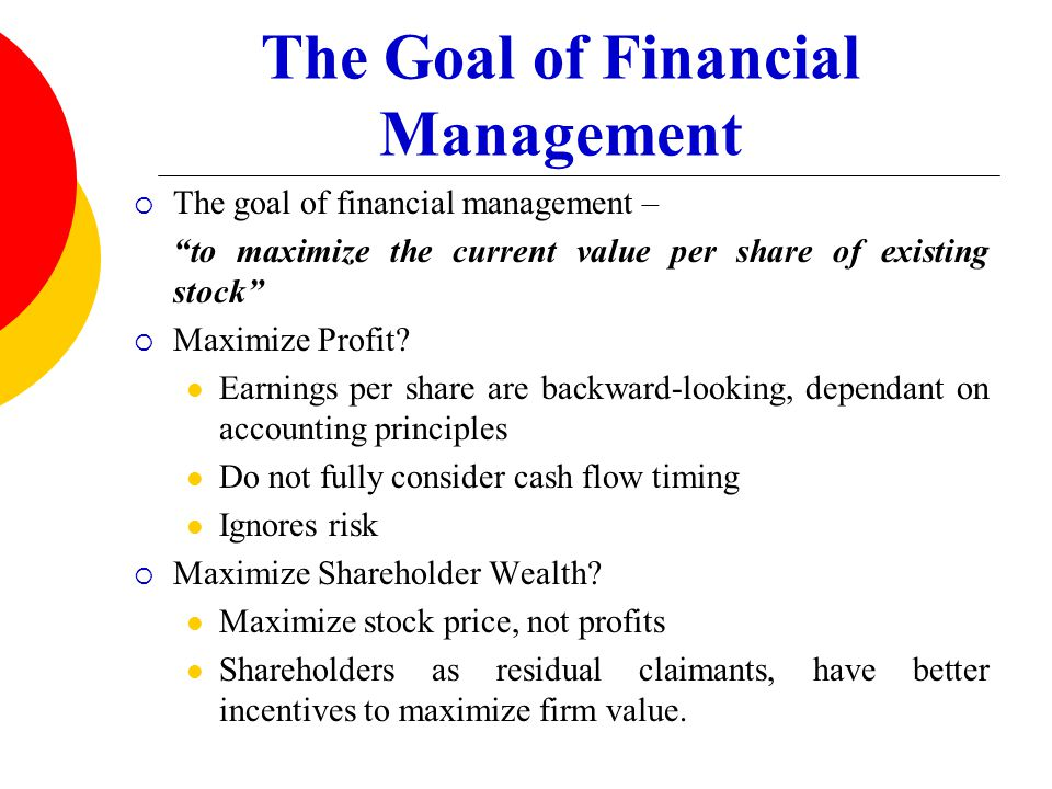 The Goal of Financial Management