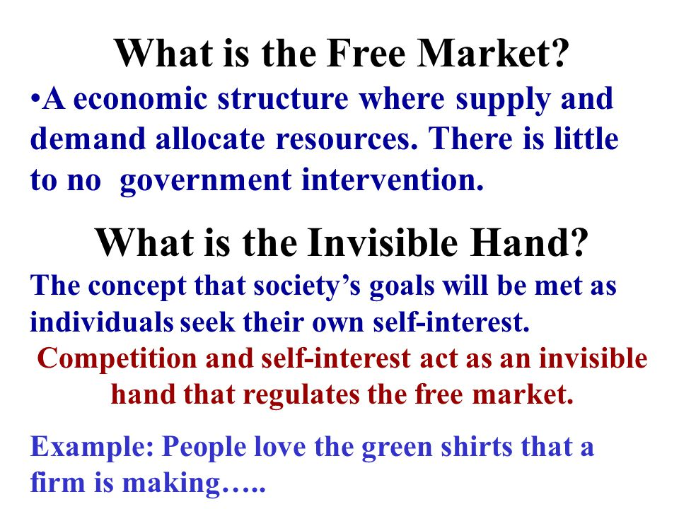 invisible hand example