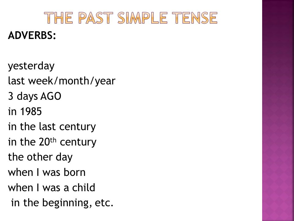 The past simple tense ADVERBS: yesterday last week/month/year