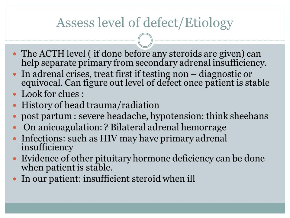 Assess level of defect/Etiology