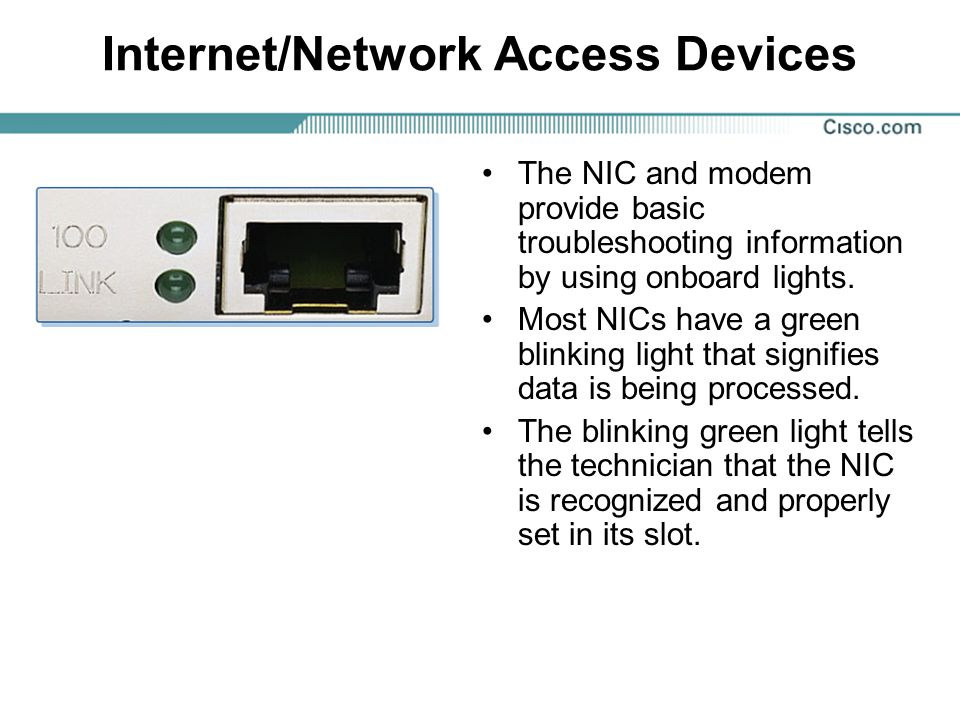 Internet/Network Access Devices