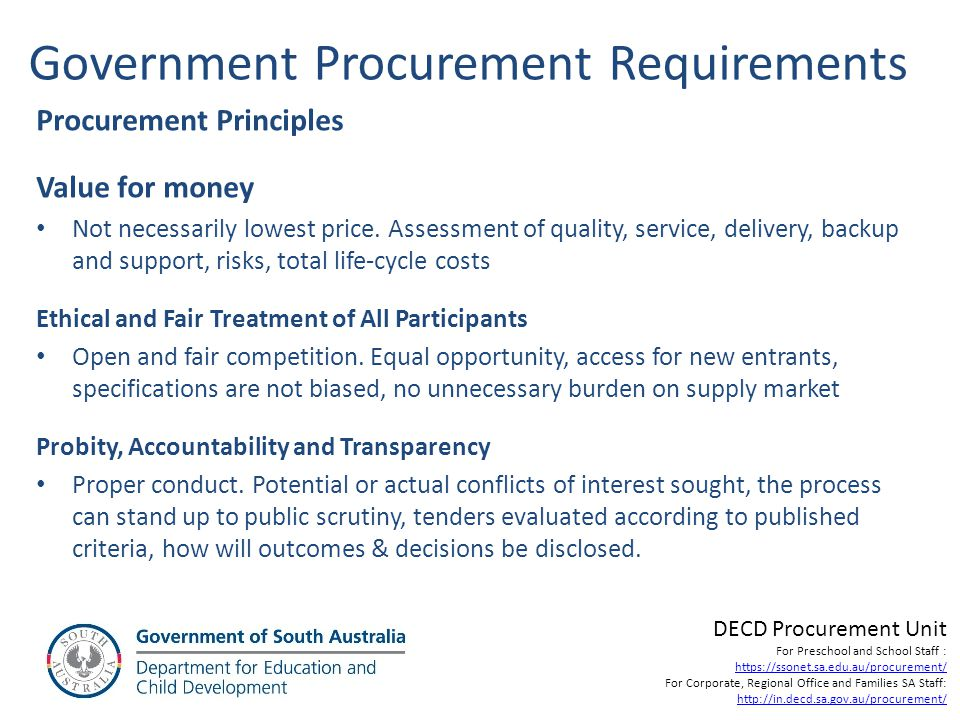 Government Procurement Requirements