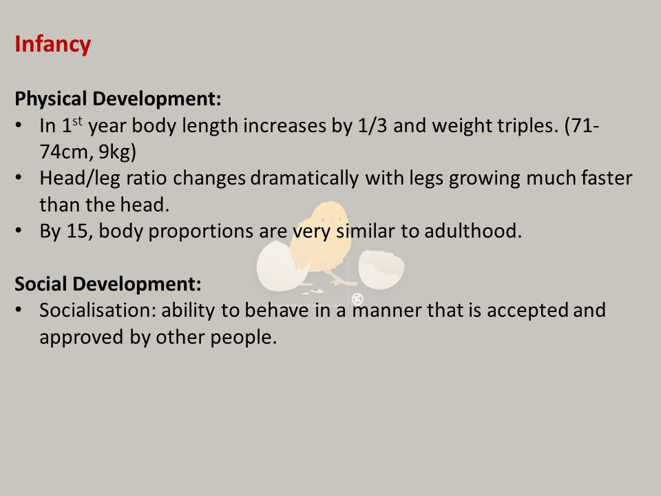 Infancy Physical Development:
