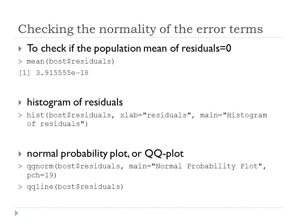 Checking the normality of the error terms