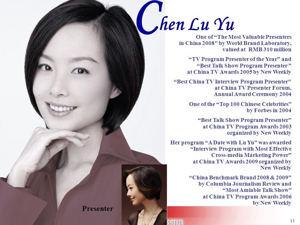 Chen Lu Yu Presenter One of The Most Valuable Presenters