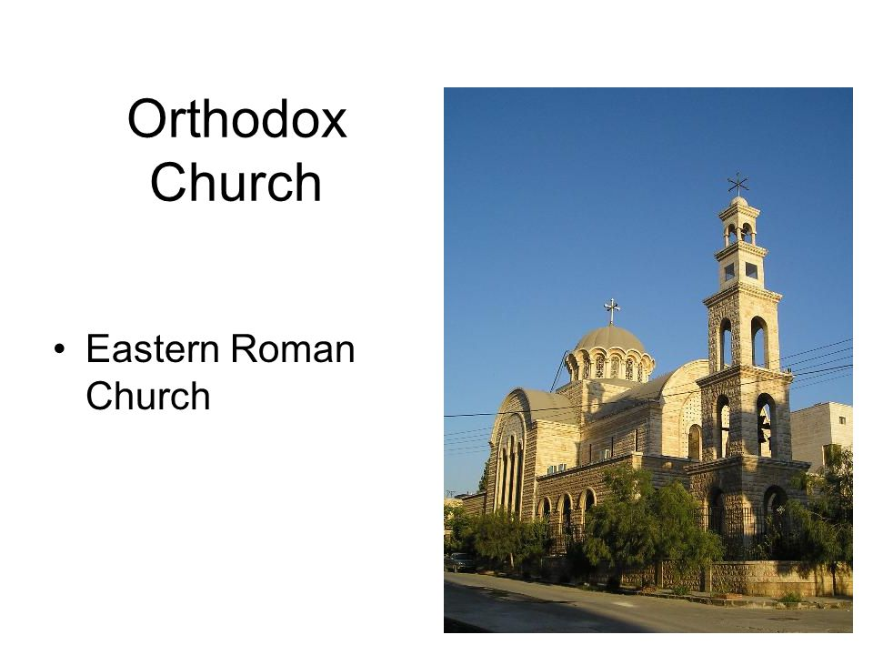 Orthodox Church Eastern Roman Church
