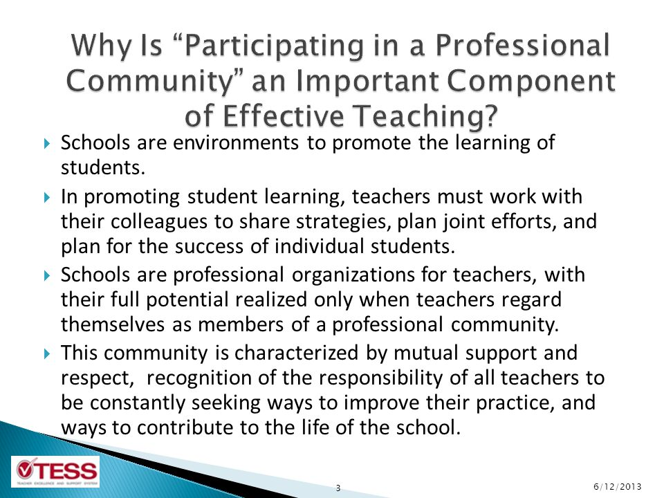 Why Is Participating in a Professional Community an Important Component of Effective Teaching