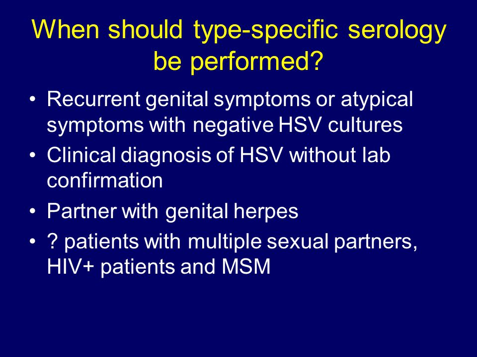 When should type-specific serology be performed