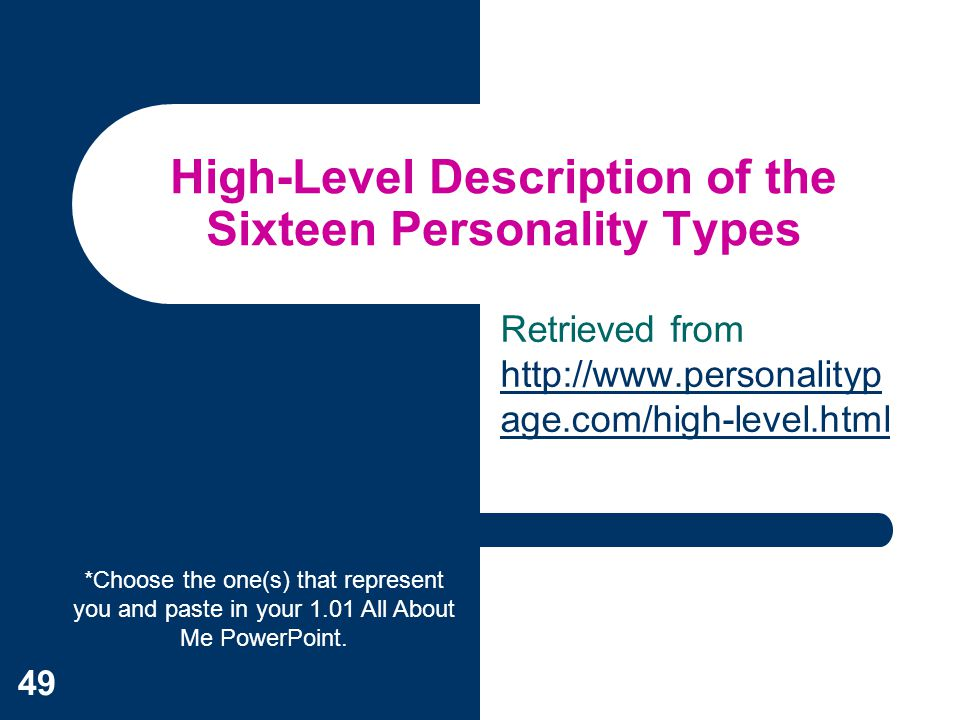 High-Level Description of the Sixteen Personality Types